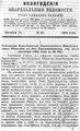 Вологодские епархиальные ведомости. 1894. №20.pdf
