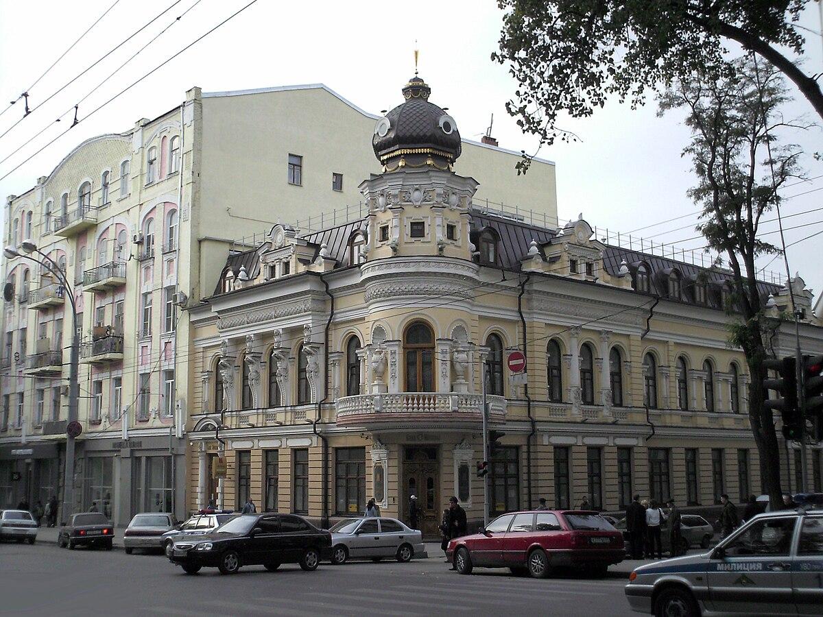 Дом Маргариты Черновой Википедия