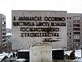 В Мурманске особенно чувствуешь широту размаха государственного строительства.jpg