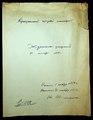 ГАКО 1248-1-653. 1856 год. Журнал заседаний Таращанского городового магистрата за октябрь 1856 года.pdf