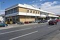 Град Ниш пошта.jpg