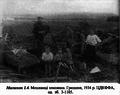 Гришине 1930-х.png