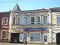 Дом Седова улица Крестовая, 11, Рыбинск, Ярославская область.jpg