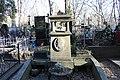 Дранішніков Володимир могила.jpg