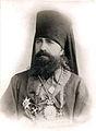 Епископ Антоний (Вадковский).jpg