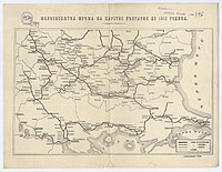 Железопътна мрежа България 1912.jpg
