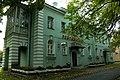 Жилой дом. Санкт-Петербургский проспект 28.jpg