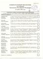 Избирательный бюллетень для голосования на выборах 16 июня 1996.png