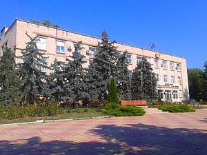 Comrat - Image: Исполком Гагаузии