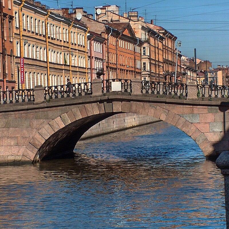Каменный мост через канал Грибоедова. 2009-09-02.jpg