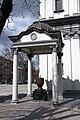 Капличка для води біля церкви Непорочного Зачаття Пресвятої Діви Марії в Тернополі.jpg