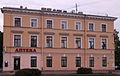 Кронштадт - Советская 1.jpg
