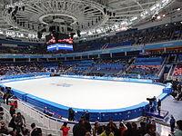 айсберг ледовый дворец спорта схема мест