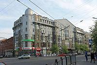 Майд.Павлівський,10,Харків.JPG