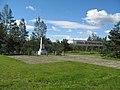 Место соединения войск Ленинградского и Волховского фронтов01.jpg