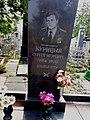 Могила Куріцина С.І., який загинув у Афганістані.jpg