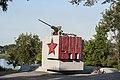 Монумент захисникам греблі КРЕС.jpg