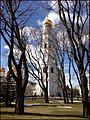 Москва. Кремль - panoramio (11).jpg