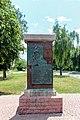 Пам'ятне місце, де відбувалася Переяславська рада IMG 1354.jpg