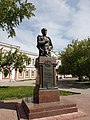 Памятник Михаилу Сперанскому в Иркутске.jpg
