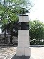 Памятник в честь столетия изобретения радио.jpg