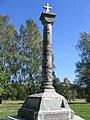 Памятник 17-й пехотной дивизии (Олсуфьева).jpg