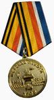 Памятный знак «50 лет морской пехоте КТОФ».png