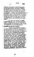 СД 17 1 41.jpg