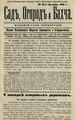 Сад Огород и Бахча 1910 №12.pdf
