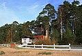 Саулкрасты (Латвия) Заброшенный мотель на дюнах (вид с пляжа) - panoramio.jpg