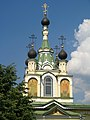 Сергиево. Церковь (часовня) иконы Божией Матери Всех Скорбящих радость 03.jpg