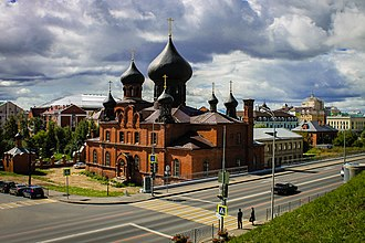Religion in Russia - Old Believers' Church of the Protection of the Theotokos in Kazan.