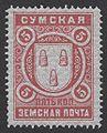 Сумский уезд № 12 (1898 г.).jpg