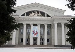 Театр оперы и балета.jpg