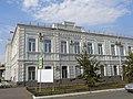 Угол администрации Троицка Челябинской области.jpg