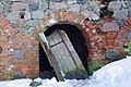 Усадьба Заполье, Лужский р-н. Фото 4.jpg