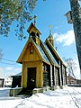 Храм во имя Святого Праведного Симеона Верхотурского - panoramio (4).jpg