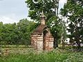 Церковь (Казанская) 3.jpg