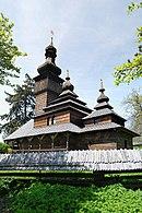 Шелестівська Михай-лівська церква 2.jpg