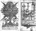 Հայկական Սովետական Հանրագիտարան (Soviet Armenian Encyclopedia) 1 (page 40 crop).jpg