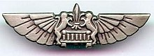 סמל סיירת חרוב.jpg
