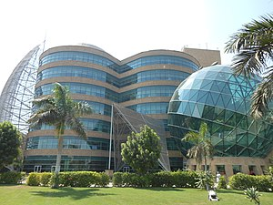مستشفى سرطان الاطفال 57357