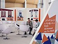 معرض الشارقة الدولي للكتاب Sharjah International Book Fair 49.jpg