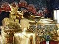 วัดบวรนิเวศวิหารราชวรวิหาร เขตพระนคร กรุงเทพมหานคร (39).jpg