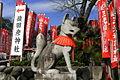 お稲荷さん (inari shrine) (2191464444).jpg