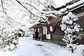 三千院 - panoramio (11).jpg