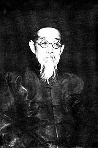 Yan Xiu - Image: 严范孙