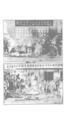 中國紅十字會歷史照片020.png