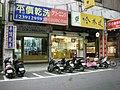 台北市建築物 - panoramio - Tianmu peter (4).jpg