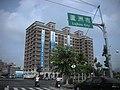 台北建築大樓攝影 - panoramio.jpg